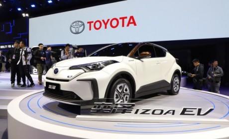 电动车型更有腔调 一汽丰田奕泽 IZOA EV正式亮相