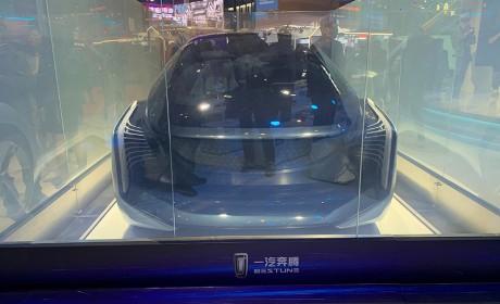 上海车展 奔腾全新概念车正式亮相