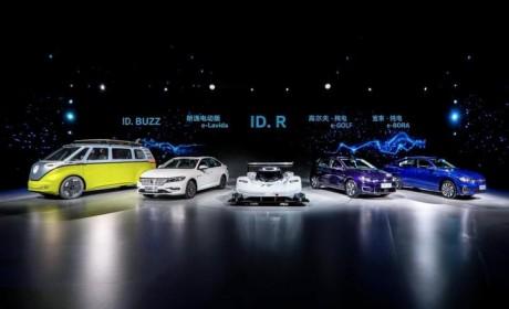 大众推3款国产纯电动车 选续航更长的自主之光还是德国品质?