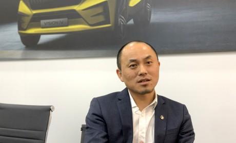 第三次车展对话 陈志雄谈到了斯柯达的需求聚焦