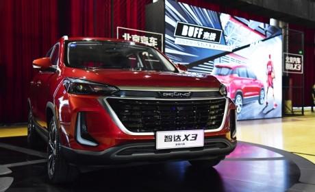 北京汽车智达X3开启预售 预售价5.99万元-9.99万元