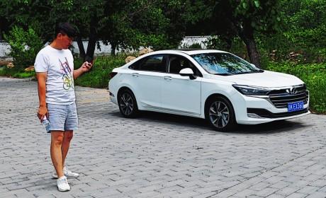 测北京汽车智道:比大更大,开出了40万的舒适感
