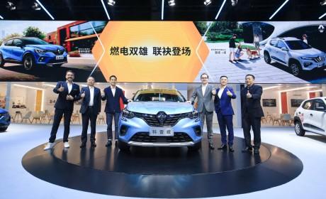 东风雷诺首款纯电SUV e诺正式上市 补贴后售价6.18万元起
