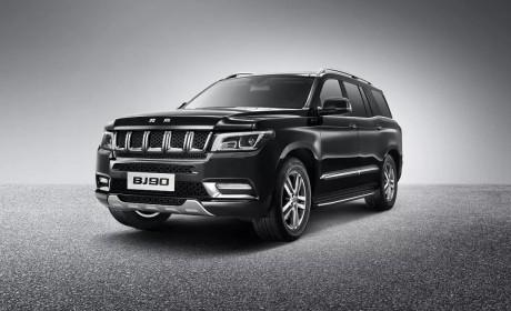 北京BJ90正式上市 售价98.8万-128.8万元