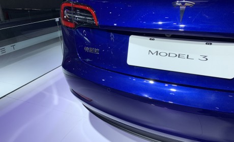 国产特斯拉Model 3补贴后售价降至29.905万元起