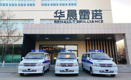 赤子之心 海外华人联合华晨雷诺金杯援助进行时