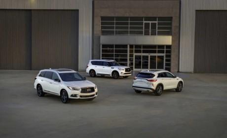 英菲尼迪最新规划曝光!新车型2023年推出