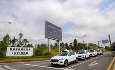 135公里测试道路开放 长沙推出5G+V2X智慧高速