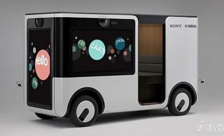 索尼与雅马哈联手造无人小巴 11月运营 酷似移动夜店