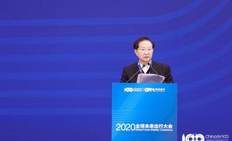 百人会理事长陈清泰:电动化只是汽车产业变革的1.0版本