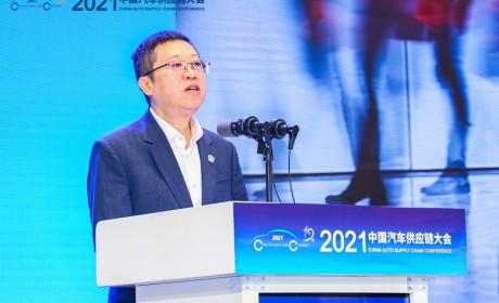 长安汽车总裁王俊:突破供应链壁垒 构建供应生态圈