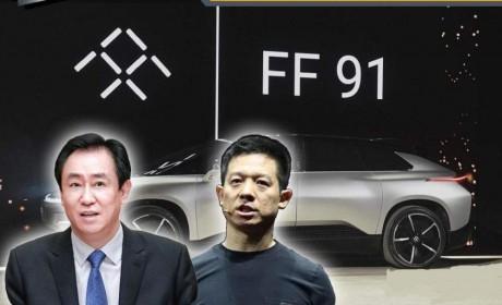贾跃亭:FF91完成长距离测试,有望在2019年交付!