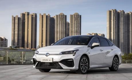 广汽新能源2020款埃安S上市 补贴后售价13.98万元起