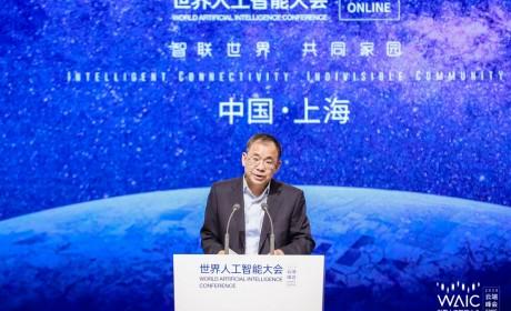 上汽集团总裁王晓秋:上汽智能驾驶实车测试里程近30万公里