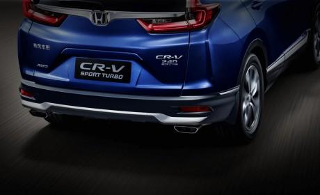 东风本田新CR-V上市 售价16.98万-27.68万元