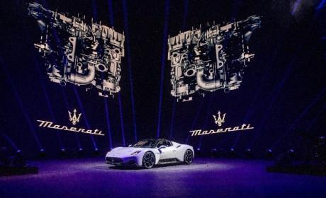 玛莎拉蒂全新超跑MC20全球首秀 国内售价210万元起