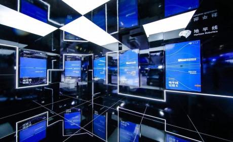 2021上海车展:地平线发布全场景整车智能方案