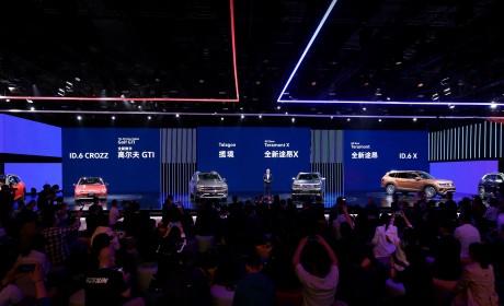 3款全球首发车型吸引关注 大众汽车品牌亮相6款新车型