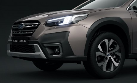 2021上海车展:新一代OUTBACK傲虎为主角 斯巴鲁携主力车型亮相