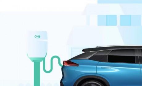 充电便利性再提升 广汽埃安发布全球首个汽车品牌共享私桩