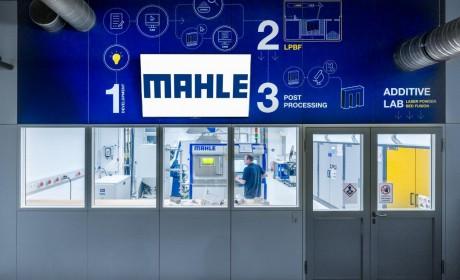 """马勒新3D打印中心开业 加速实现""""碳中和""""出行"""
