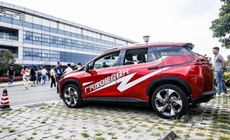 广汽埃安首次现场演示AIONV超级快充技术 量产在即