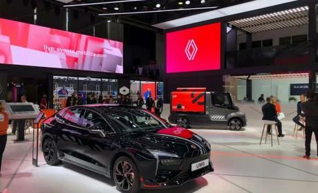 IAA Mobility 2021:雷诺江铃羿化身Limo亮相 向世界展示中国制造