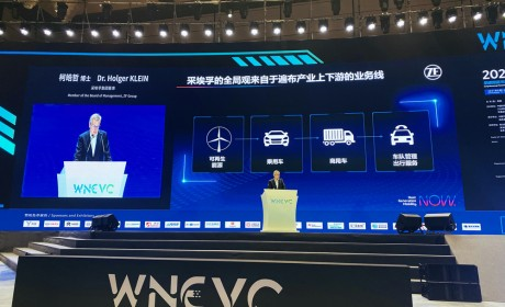 支持双碳目标 采埃孚推动中国电动汽车产业的快速发展
