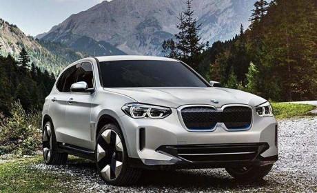 宝马第五代eDrive动力系统发布 或在宝马iX3电动SUV上首发