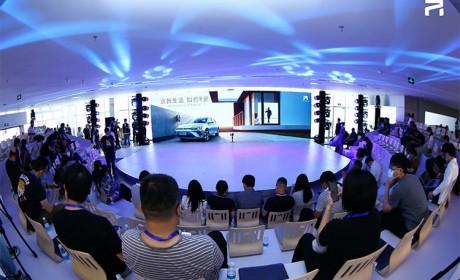 荣威R北京交付中心启动 首批ER6车主交车仪式圆满落幕
