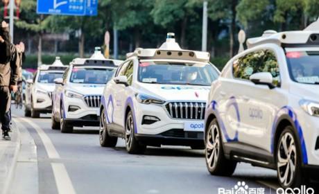 大连无人驾驶出租车免费开放:在5公里闹市区一键叫车