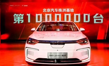 北汽集团株洲基地第100万辆车下线 悬挂全新LOGO的EU5首次亮相
