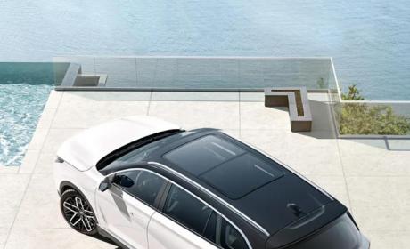 威马EX6 Plus新增6座版车型 8月12日开启预售