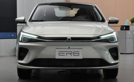 四款新车下周开卖 荣威ER6领衔 预售16万元起