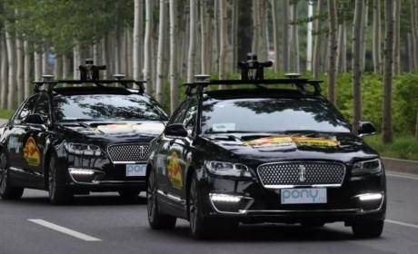 无人驾驶乘用车赛道PK,从拿到T3级路测牌照开始