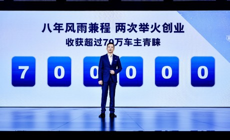东风启辰马磊:我们要让T60真正的物超所值