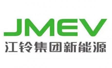 江铃集团与雷诺集团宣布签署电动汽车合作协议