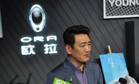 """宁述勇:将欧拉R1打造为""""世界第五精品小车"""""""