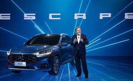 长安福特全新SUV Escape正式亮相 与翼虎并行销售
