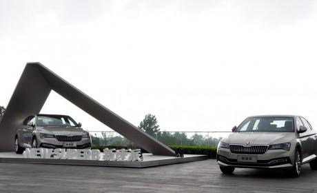 斯柯达SUPERB入华十年,迎来了最强大的新速派