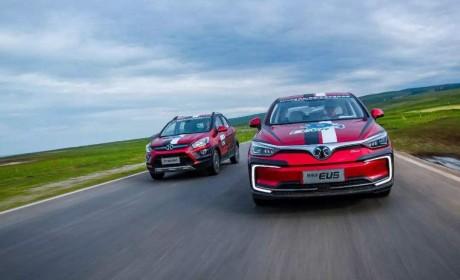布局能源生态管理 北汽新能源与奔驰能源公司开启合作