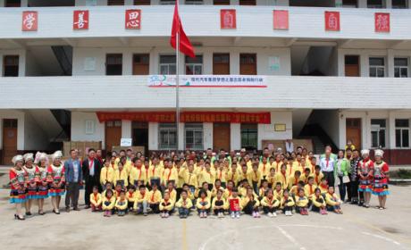 践行企业社会责任 现代汽车集团持续助力中国教育发展