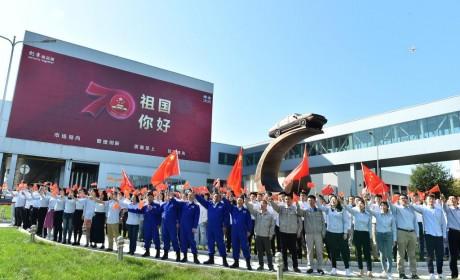 """一汽-大众以""""金秋音乐会""""致敬中华人民共和国成立70周年"""