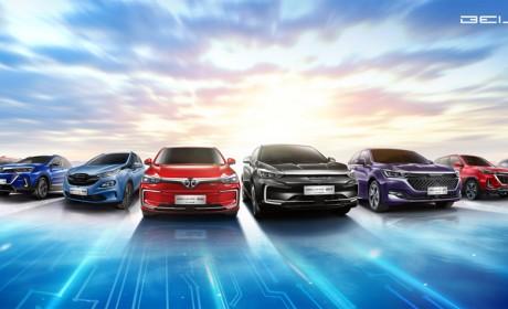 全新起航 北汽自主新品牌BEIJING即将发布
