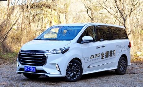 MPV旗舰G20 是上汽MAXUS深耕市场五年的总结