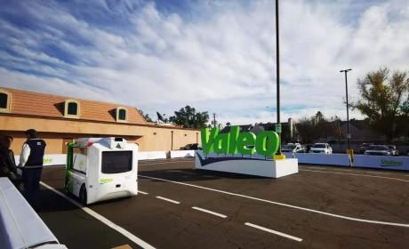 CES 2020:法雷奥携手美团推出全球首款电动无人配送原型车