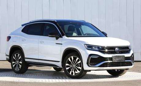 模仿途昂X?一汽大众全新SUV探岳Coupe命名没创意