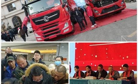 东风天龙KX、KL燃气牵引车在河南亮相 收获订单558辆