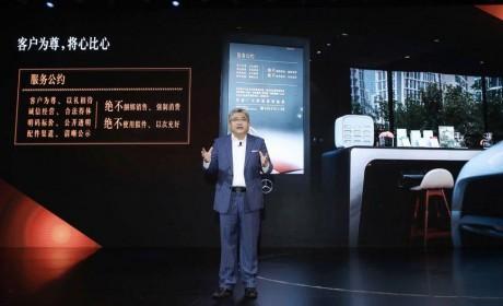 段建军谈《服务公约》百日:在中国车市的营销领域再次发明汽车