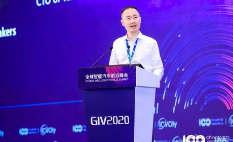 法雷奥中国顾剑民:汽车智能化发展的趋势和行业竞争格局调整
